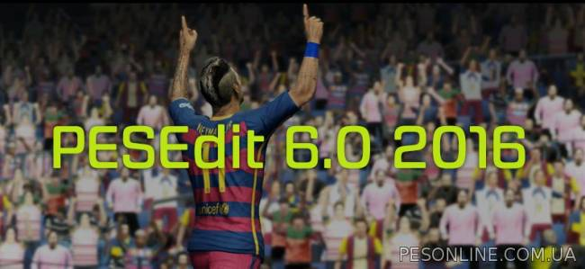 PESEdit 2013 Patch 6.0 Season 2015/2016 (03 марта)